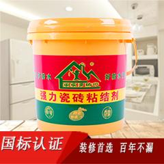 家实多瓷砖粘结剂(背胶)