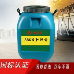 沥青基防水卷材单位产品能耗限额 标准发布