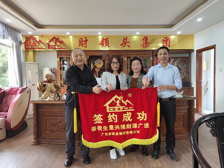 宁夏中卫家实多防水代理批发|加盟